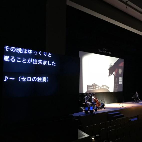 演劇への字幕