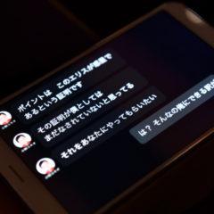 アニメーション字幕