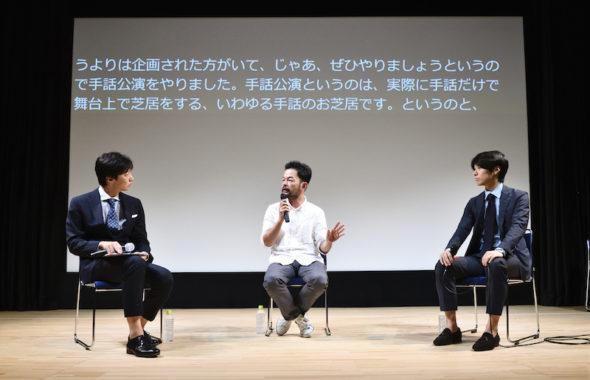 遠隔リアルタイム字幕