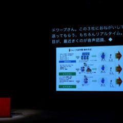 合成字幕のイメージ画像