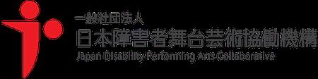 Japan Disability Performing Arts Collaborative